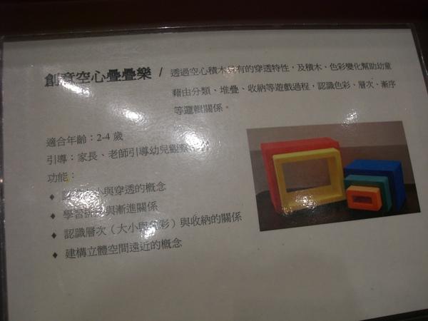 CIMG7848.JPG