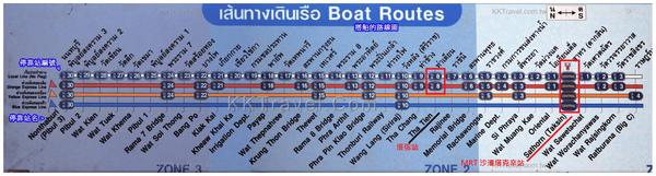 boat117.jpg
