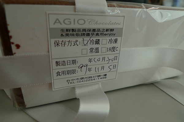 P1060096.JPG