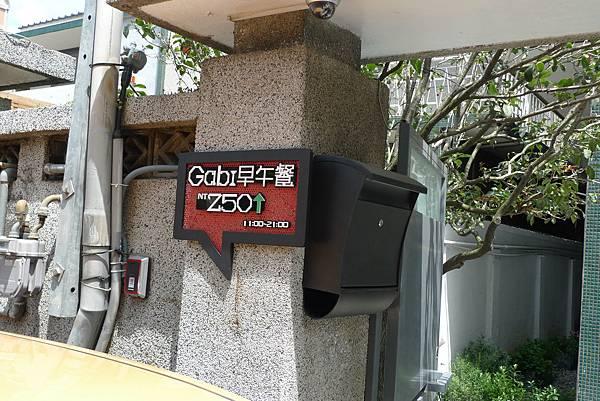 P1070301.JPG