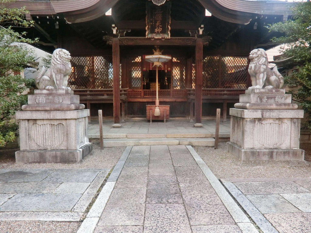 五條天神宮3