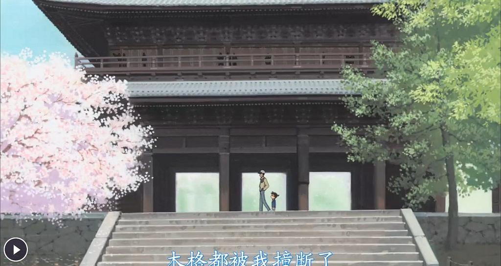 柯南 南禪寺三門