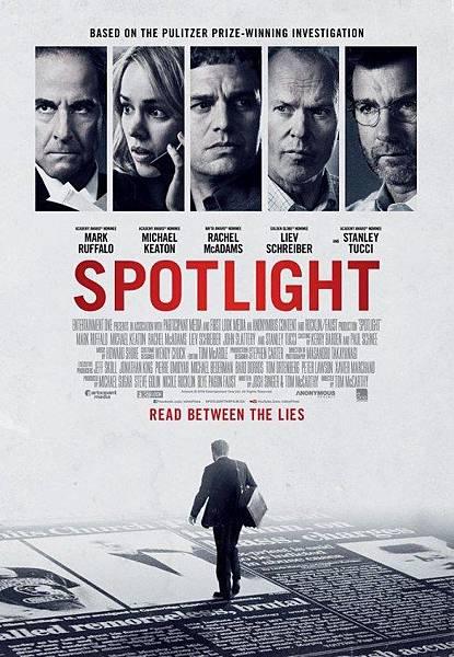 spotlight5.jpg
