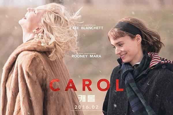 Carol_poster_goldposter_com_22-800x533.jpg