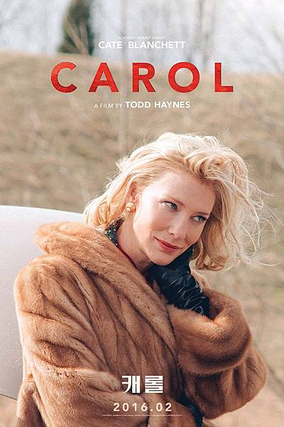 Carol_poster_goldposter_com_20.jpg