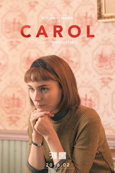 Carol_poster_goldposter_com_21-400x601.jpg