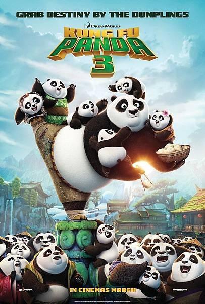 Kung-Fu-Panda-3-Second-Teaser-Poster.jpg