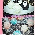 婚禮棒棒糖系列