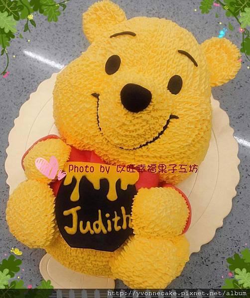 立體蜂蜜熊鮮奶油造型蛋糕