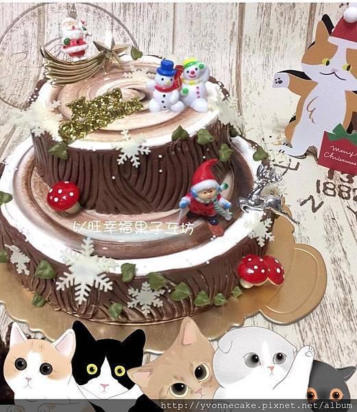聖誕節榛果鮮奶油蛋糕