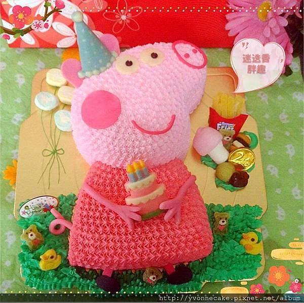 生日快樂佩佩豬