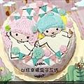 雙子星鮮奶油造型蛋糕