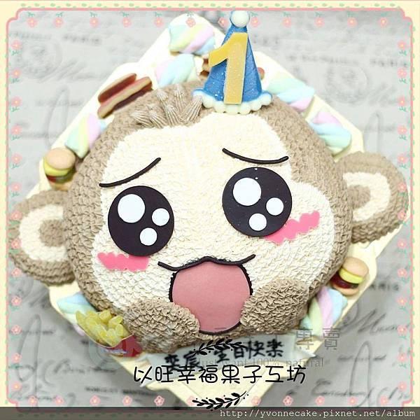 水汪汪可愛猴造型蛋糕