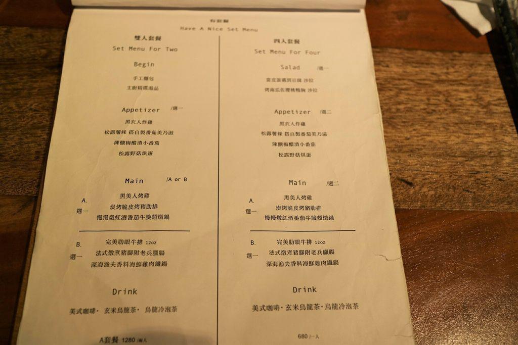 菜單 (4).jpg