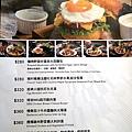 菜單-早午餐 (1).JPG
