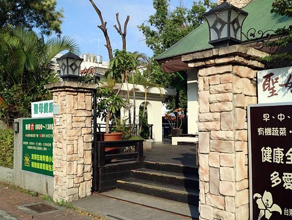 餐廳外觀 (2).JPG