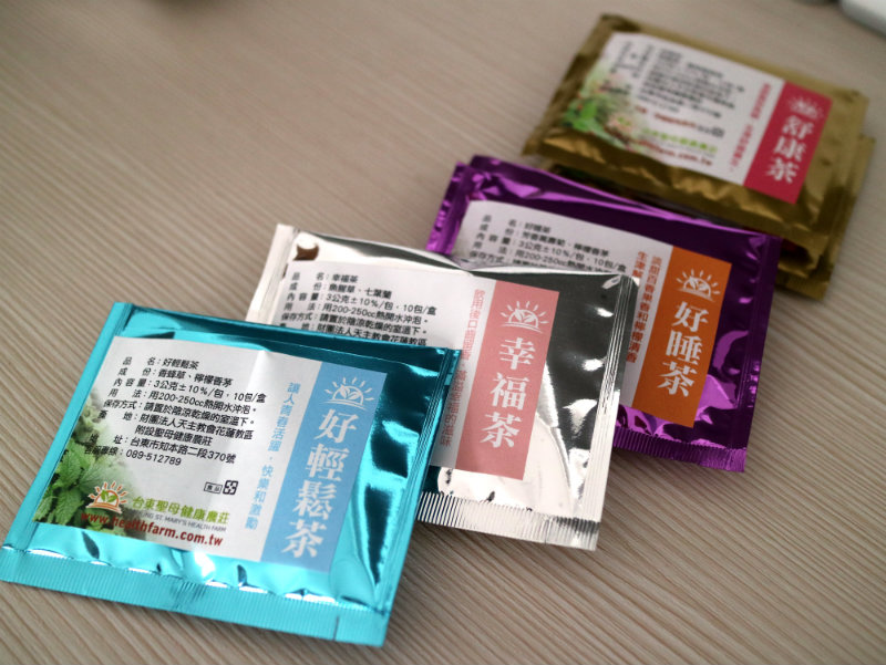 花草茶.JPG