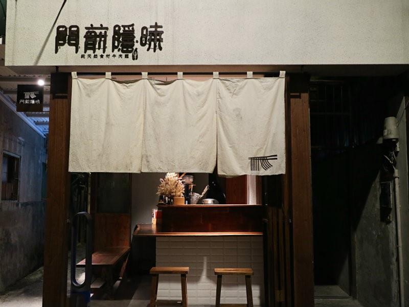 門面 (1).JPG