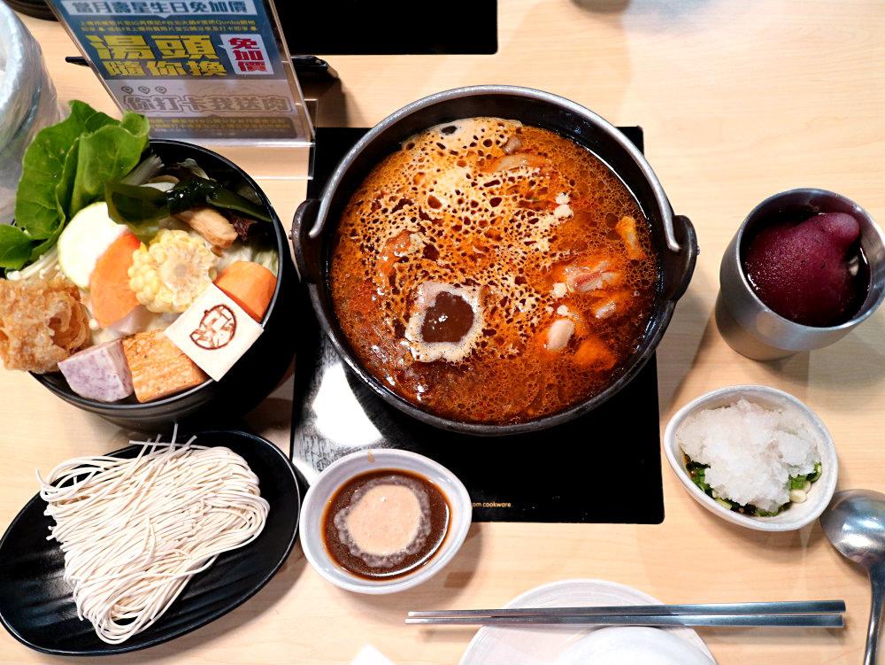 麻雕鍋-完成 (1).JPG