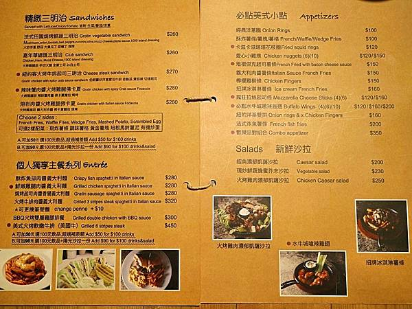 菜單-三明治小點.jpg