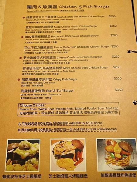 菜單-雞魚堡.jpg