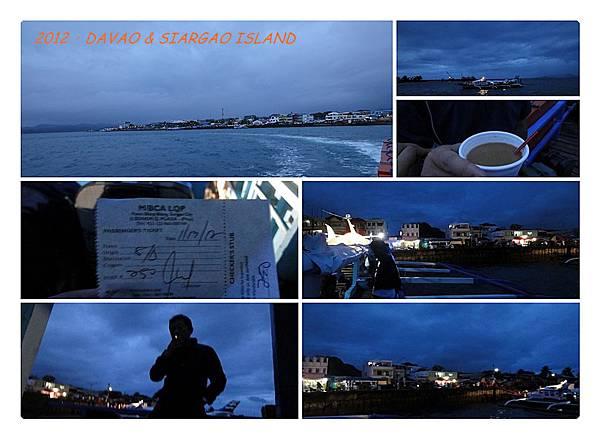 2012.1.9-17大堡22.jpg