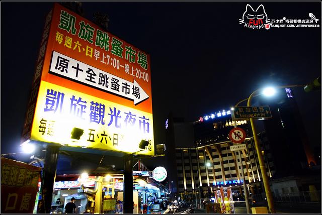 京悅坊港式飲茶 -001.jpg
