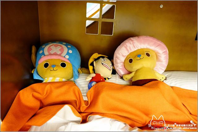 高雄富野渡假酒店 - 063.jpg