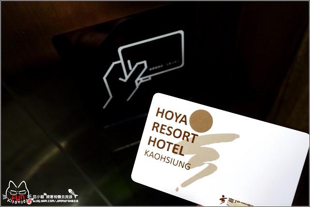 高雄富野渡假酒店 - 093.jpg