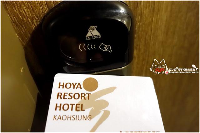 高雄富野渡假酒店 - 101.jpg