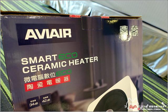 AVIAIR 微電腦數位ECO陶瓷電暖器(V12) - 005.jpg