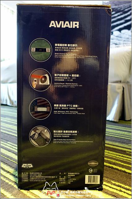 AVIAIR 微電腦數位ECO陶瓷電暖器(V12) - 006.jpg