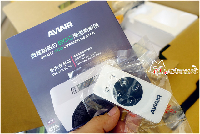 AVIAIR 微電腦數位ECO陶瓷電暖器(V12) - 010.jpg