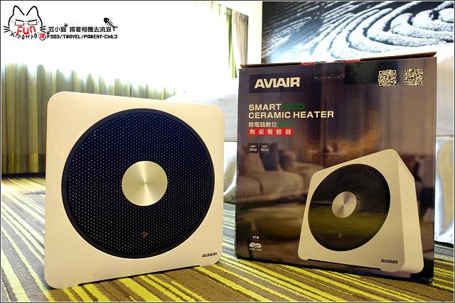 AVIAIR 微電腦數位ECO陶瓷電暖器(V12) - 016.jpg