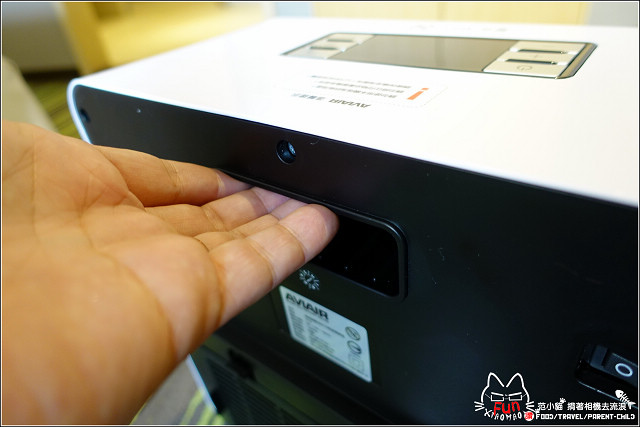 AVIAIR 微電腦數位ECO陶瓷電暖器(V12) - 020.jpg