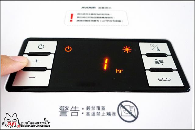 AVIAIR 微電腦數位ECO陶瓷電暖器(V12)  -054.jpg