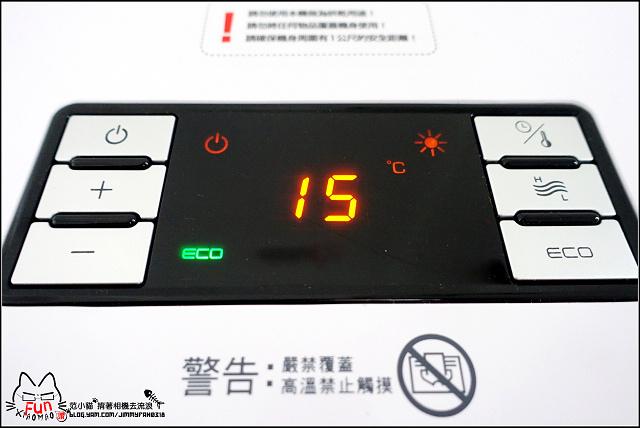 AVIAIR 微電腦數位ECO陶瓷電暖器(V12)  -053.jpg
