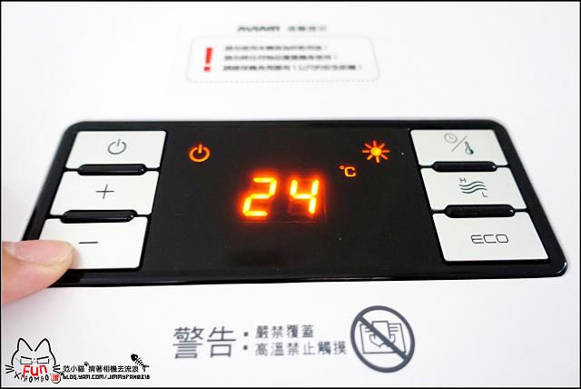 AVIAIR 微電腦數位ECO陶瓷電暖器(V12)  -055.jpg