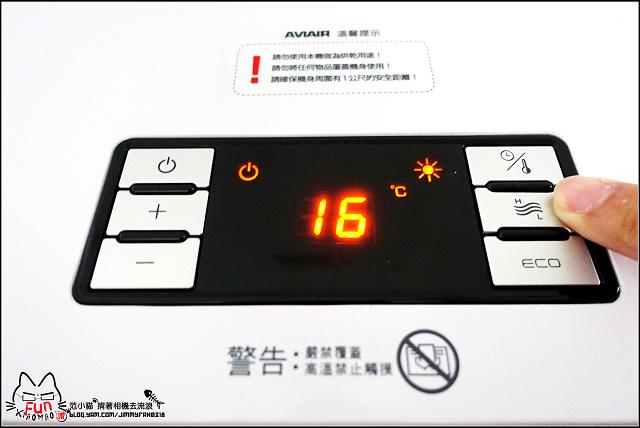 AVIAIR 微電腦數位ECO陶瓷電暖器(V12)  -057.jpg