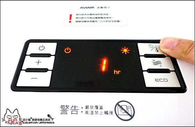 AVIAIR 微電腦數位ECO陶瓷電暖器(V12)  -056.jpg
