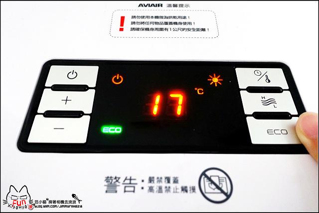 AVIAIR 微電腦數位ECO陶瓷電暖器(V12)  -059.jpg
