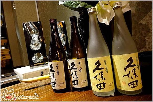 橙家新日本料理 (11).jpg