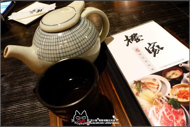 橙家新日本料理 (13).jpg