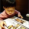 橙家新日本料理 (14).jpg