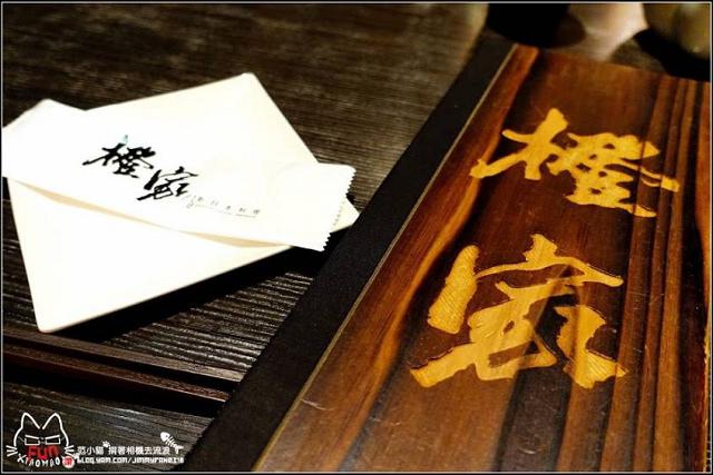 橙家新日本料理MENU (01).jpg