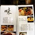 橙家新日本料理MENU (04).jpg