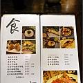 橙家新日本料理MENU (07).jpg