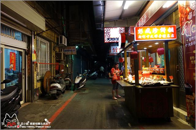 彭成珍餅舖 - 063.jpg