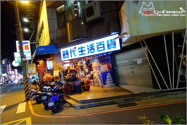 彭成珍餅舖 - 001.jpg