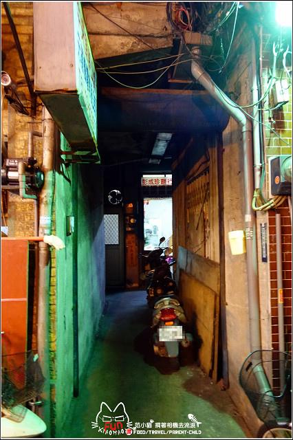 彭成珍餅舖 - 012.jpg
